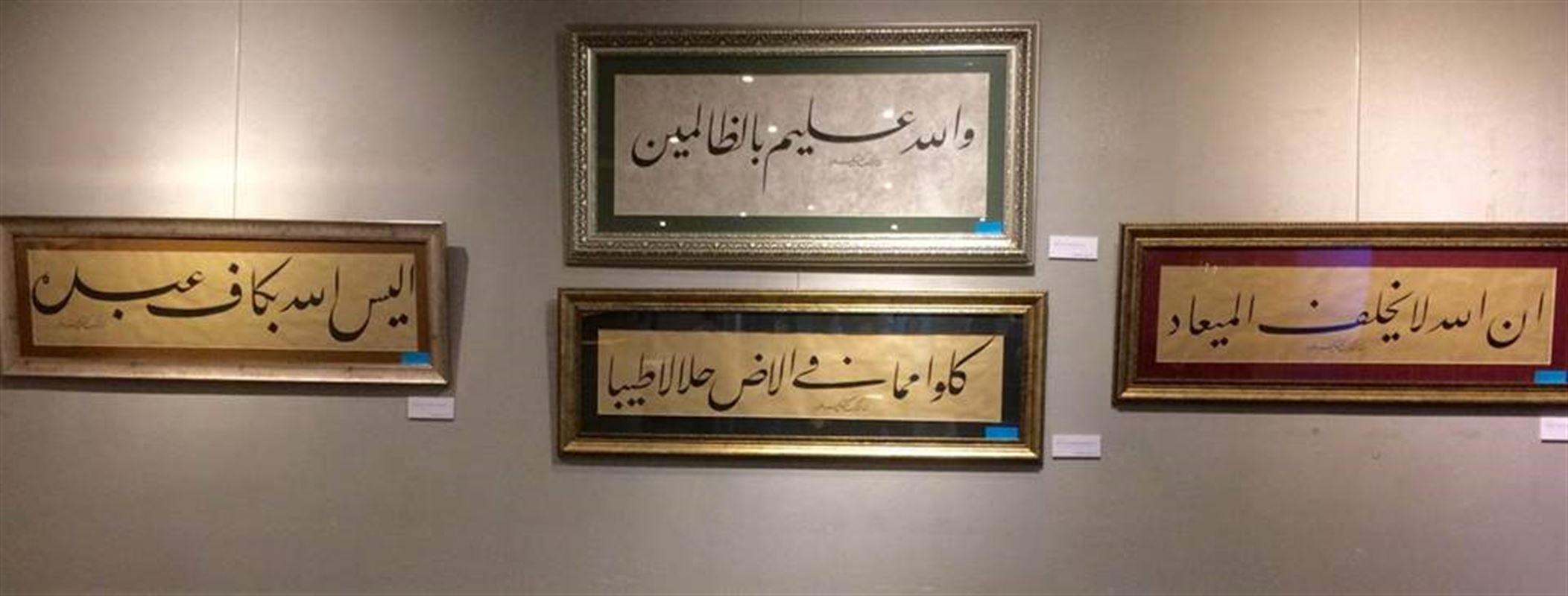 G Harfi Дle BaЕџlayan RГјya Tabirleri