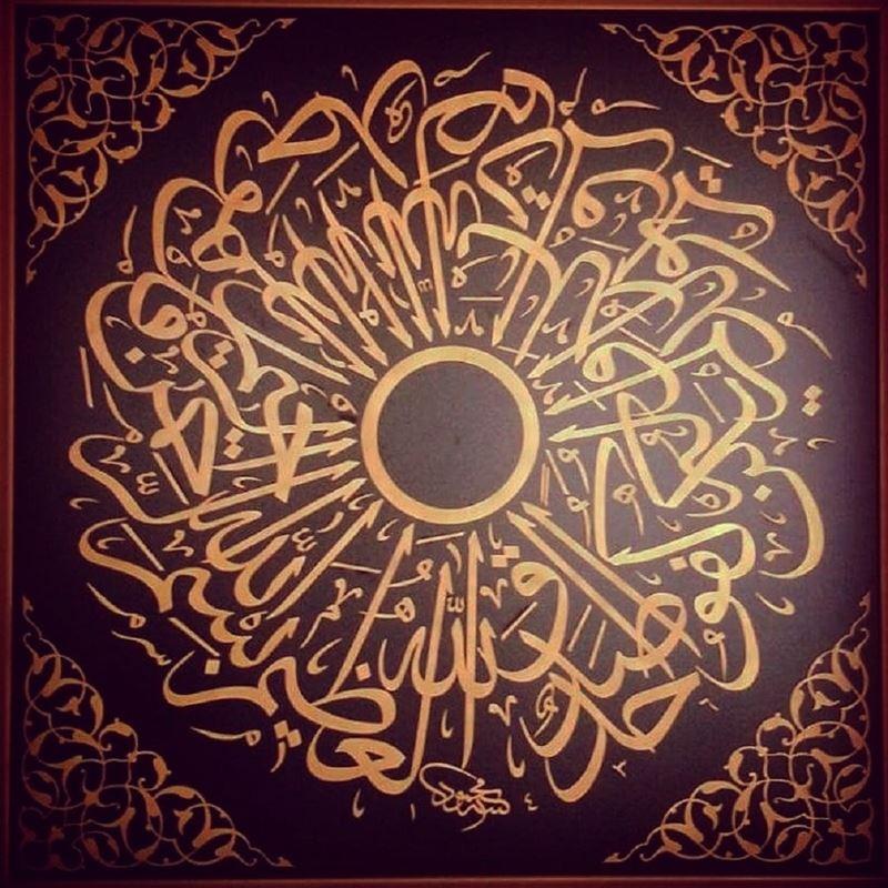 Hattat Mahmut Sahin Ile Hat Sanati Uzerine Kultur Sanat